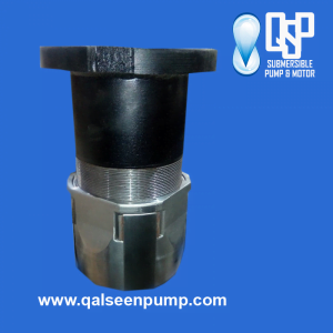 Submersible-pump-coupling