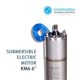 Komax Submersible Motor