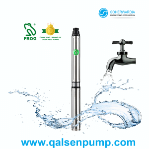 Qalseen Pump, Home