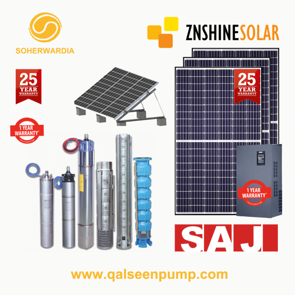 SEA-11KW-Solar-Agriculture