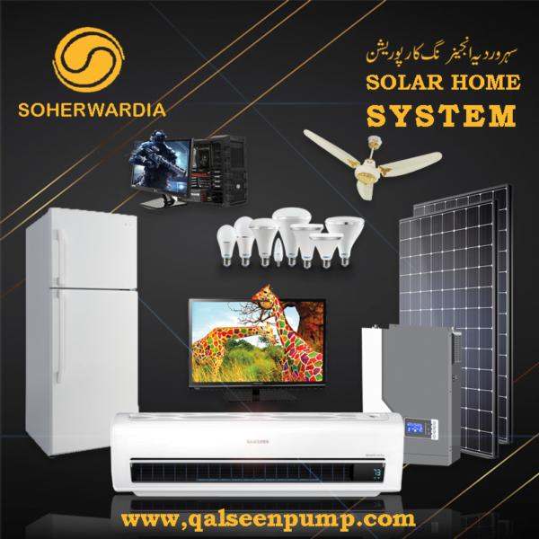 GZN-30P-Solar-Home-System