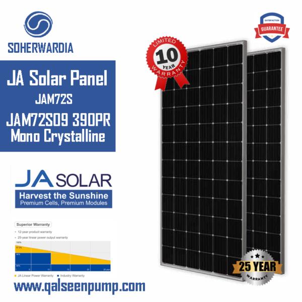 JAM72S09-390-PR-JA-Solar-Panel