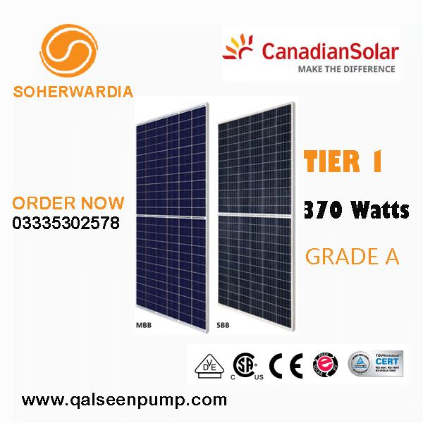 KuMax-CS3U-370P-canadian-solar-panel