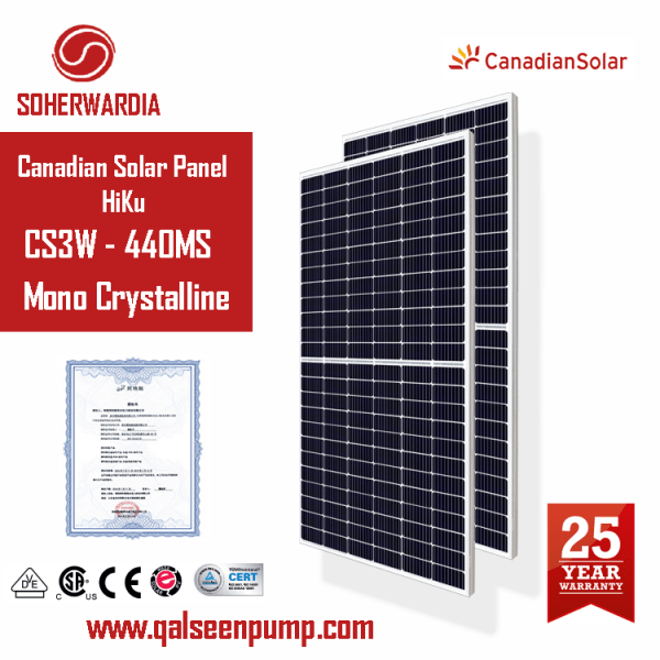 HiKu-CS3W-440MS-Canadian-Solar