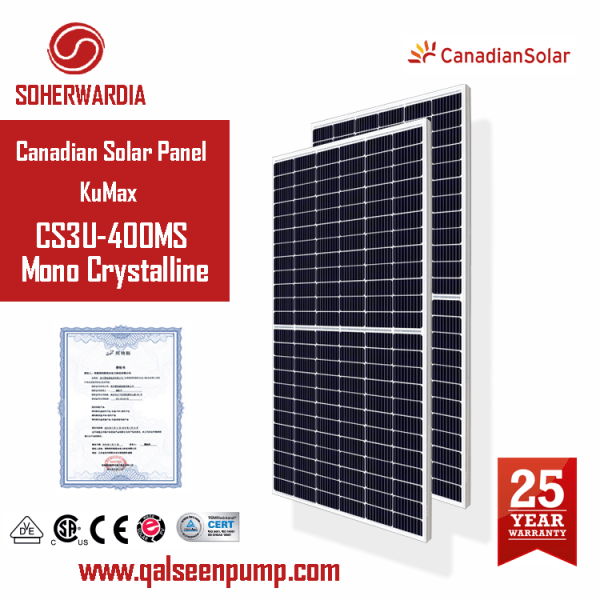 kuMax cs3u-400ms-canadian-solar