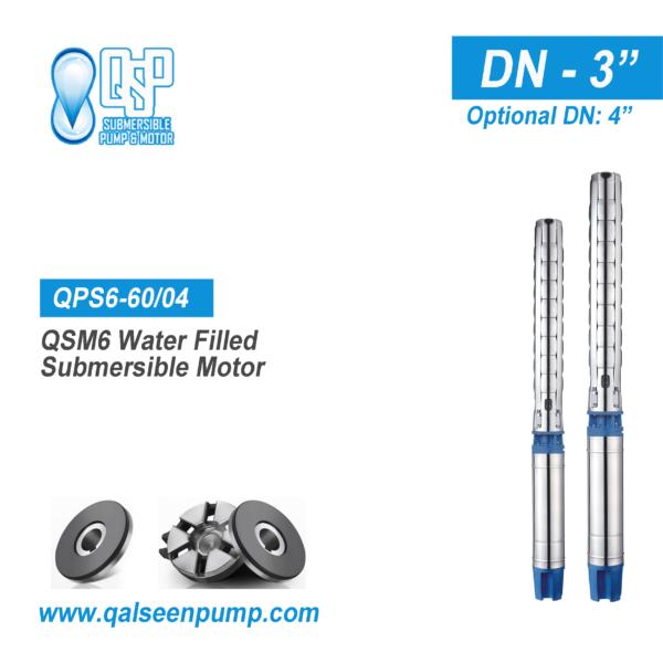 QSP6-60-04-submersible-pump