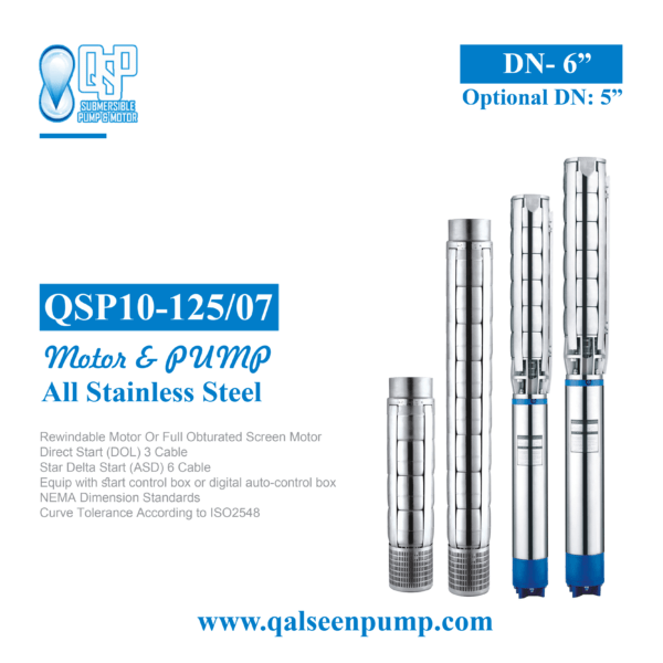 qsp10-125-07 submersible pump