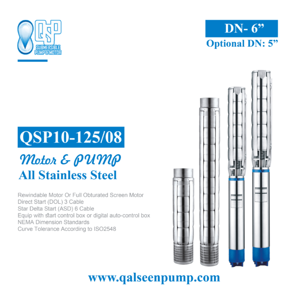 qsp10-125-08 submersible pump