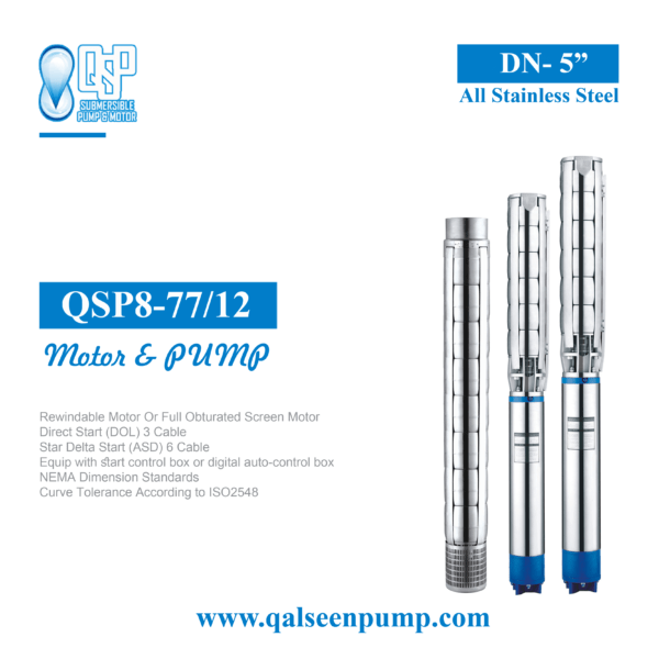 qsp8-77-12 submersible pump